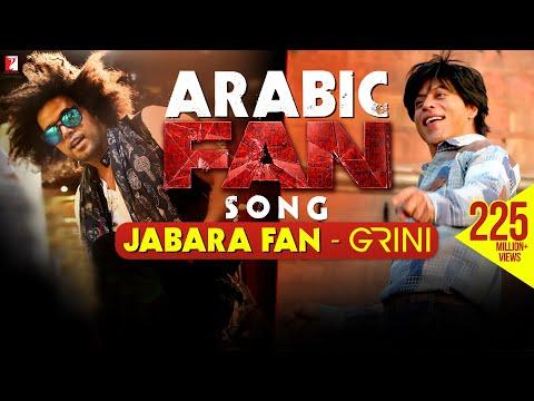 Arabic Fan Song Anthem Jabara Fan Grini Shah Rukh Khan الأغنية العربية