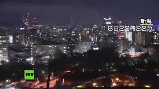 Momento exacto: terremoto de 6,8 sacude el oeste de Japón