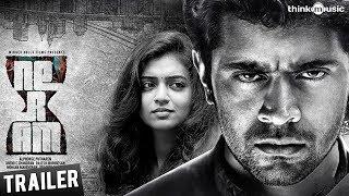 Official : Neram (Malayalam) Theatrical Trailer | Nivin, Nazriya Nazim