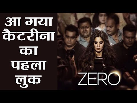 Xxx Mp4 Katrina Kaif S FIRST Look From Zero Shared By Shahrukh Khan FilmiBeat 3gp Sex