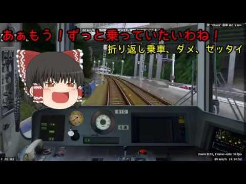【ゆっくり実況】BVE trainsim5を実況プレイ! ~京阪京津線 後編~