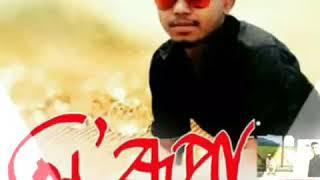 New assamese song.....O Rupa by Nitul bakhor