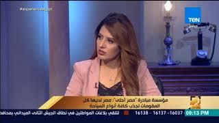 رأي عام - هل سمعت عن سياحة الانتحار والتعذيب وأختام خلق الأرض في مصر؟