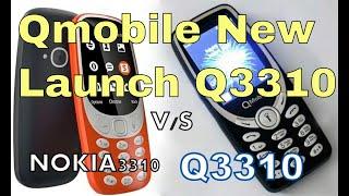 Q mobile 3310 Vs Nokia 3310 | qmobile new model 2017 price