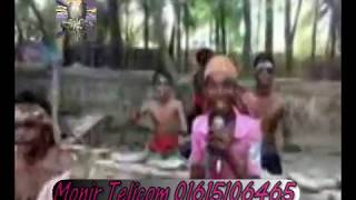 o shali shali পাংকু শালী
