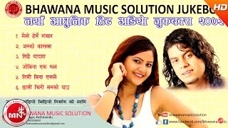 Non Stop New Nepali Superhit Adhunik Song by Pramod Kharel, Swaroop Raj Acharya | Audio Jukebox