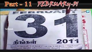 Tamil Cinema || February 31 || Full Length Horror Thriller Movie | HD Part 11
