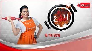المطبخ مع الشيف اسماء مسلم | طريقة عمل البط بالبرتقال / شوربة الجزر الاسيوية / كيك السينابون