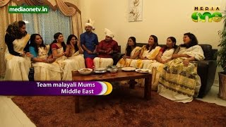 Treat | Cookery Show  | Raj Kalesh with Team Malayali Mums (Episode 173)