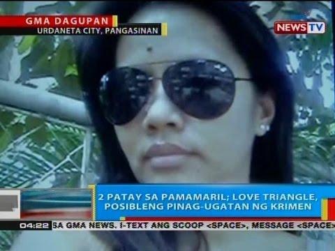 BP: 2 patay sa pamamaril; love triangle, posibleng pinag-ugatan ng krimen