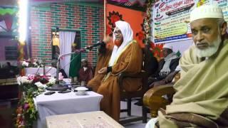 সাজ্জাদুর রহমান আতিকী. খলিফার