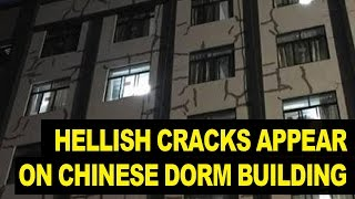 Chinese University Dorm FALLING APART, Officials Fixes it With DUCK TAPE