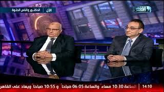 الدكتور والناس الحلوة|كيف نحصل على منظومة طبية جيدة مع د.حسام موافي ود.أحمد الشريف ود.أسامة محمود