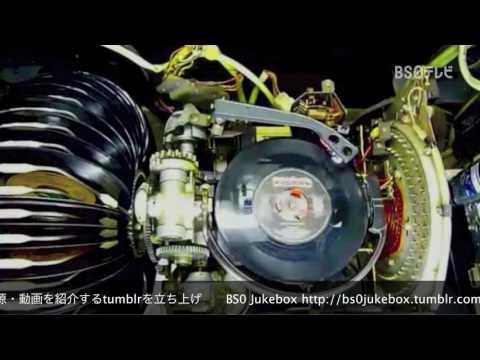 BS0 Jukebox