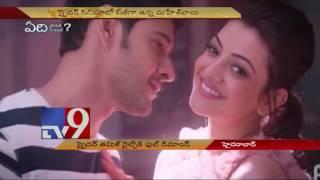 Mahesh Babu's Spyder Shock to Tamil Heroes ! - TV9