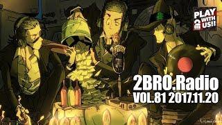 2broRadio【vol.81】