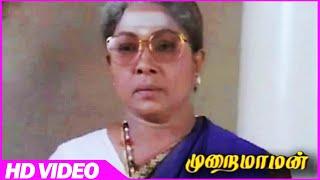 Murai Maman | Manorama Emotional With Jayaram | Super Scenes | Tamil Latest Movies
