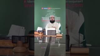 Masail aur Unka Hal 07 may 2017 part 1