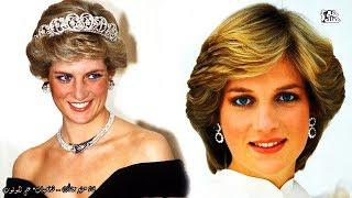الأميرة ديانا | اميرة القلوب - احبها الناس وكرهها الملوك !