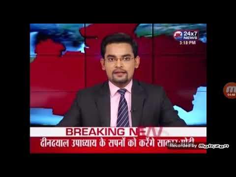 Xxx Mp4 बहोरीबन्द JK24×7 NEWS।।बाकल कन्याशाला स्कूल हुआ गौशाला में तब्दील 3gp Sex