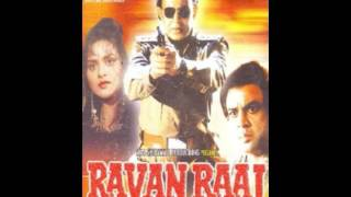 Aaina Aaina Tere Bin Chaina | Ravan Raaj A True Story | Kumar Sanu, Jayshree F, Shivram
