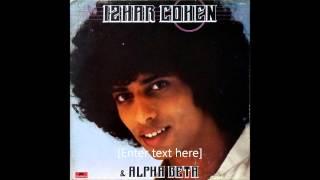 יזהר כהן בלווי להקת האחים והאחיות-  Izhar Cohen - Gingette ג'ינג'ט