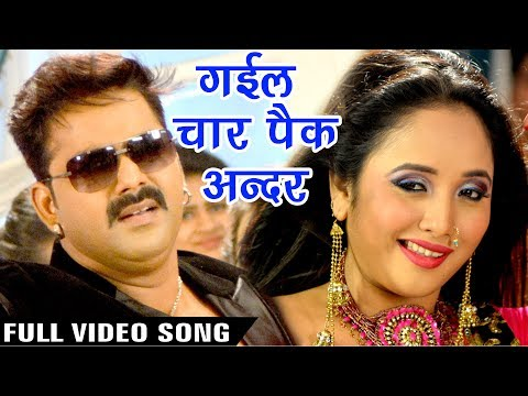 Xxx Mp4 Ban Gaila Sikandar Pawan Singh बन गईलs सिकंदर Rani Chatterjee Sarkar Raj Bhojpuri Hit Song 3gp Sex