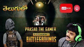 PUBG Custom Room Live #2 ll in Telugu ll
