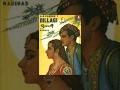 Dillagi (1949) - Shyam Kumar, Suraiya - Full Bollywood Hindi Movie - Rare Superhit Old Film