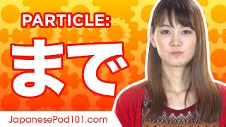 まで (made) #12 Ultimate Japanese Particle Guide - Learn Japanese Grammar