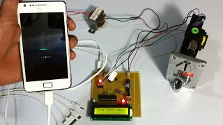 Coin Based Mobile Charging Project