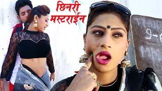 इस लड़की ने किया सबसे बड़ा काम देख के होश उड़ जायेगा - मुह में डाल के  - Bhojpuri Songs 2017