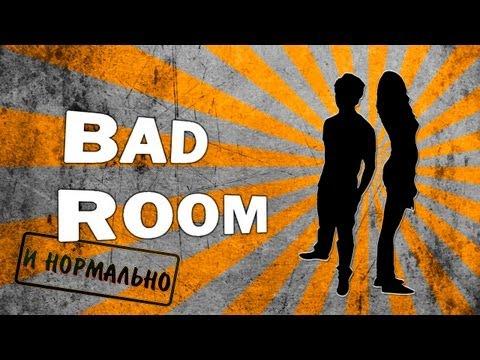Xxx Mp4 BAD ROOM № 8 Обе Две HD 18 3gp Sex