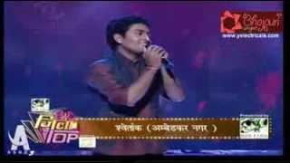 khulal kesia ke hawa de da hum     by SHWETANK CHAUDHARY in mahua tv show,Jila Top