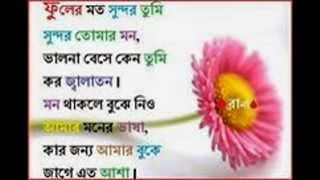 top bangla sad sms Collection