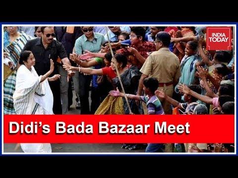 Xxx Mp4 Mamata Banerjee Meets Traders In Bada Bazaar In Kolkata 3gp Sex