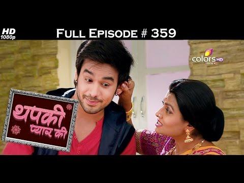 Thapki Pyar Ki - 24th June 2016 - थपकी प्यार की - Full Episode HD