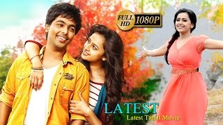 Tamil New Release | Latest Tamil Movie | tamil new movies full movie | Pencil movie