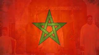 Bladi elmaghrib  Ac elhassania ahsd , بلادي المغرب