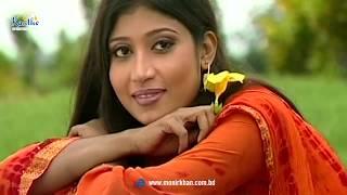 Monir Khan - A Kul R O Kul (এ কূল আর ও কূল) | New Bangla Music Video
