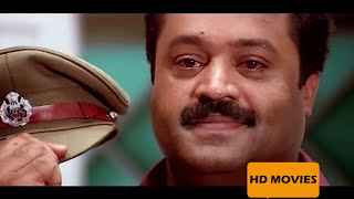 Sathyameva Jayathe malayalam full movie   suspense thriller movie   Suresh Gopi action movie