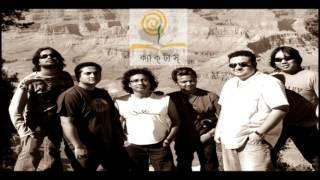 Mon - Cactus - Bangla Band Song