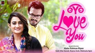 Eye Love You | Web Drama | Irfan Sajjad | Aparna Ghose | Bangla Natok 2018