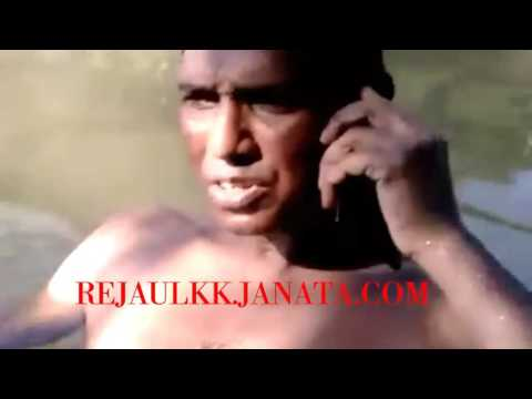 Xxx Mp4 Rejaulkk Janata Funny Episode Wow Assames WhatsApp Video So Funny So Hot Today 3gp Sex