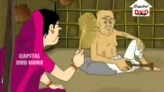 Gopal Var-Part 1