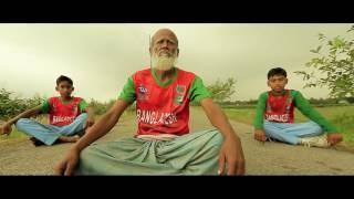 bangladesh cricket best song2018