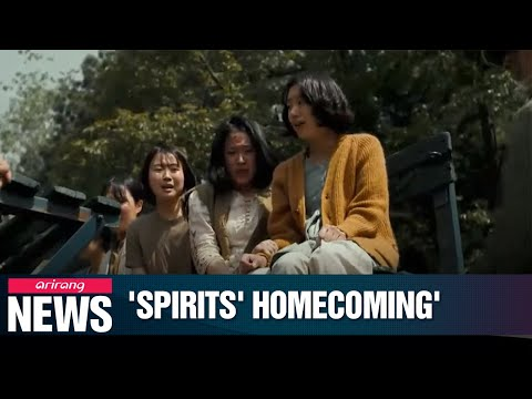 Movie about wartime sexual slavery tops Korean box office on opening day