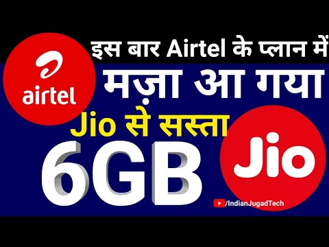 Xxx Mp4 Jio 6GB से सस्ता Airtel 6GB नया OFFER Airtel New Plan To Couter Jio ₹101 ₹51 Add On Plan 3gp Sex