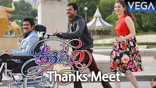 Oopiri Movie Thanks Meet