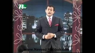 The Naveed Mahbub Show Monologue - Episode 5, Part 1 (Bangla)